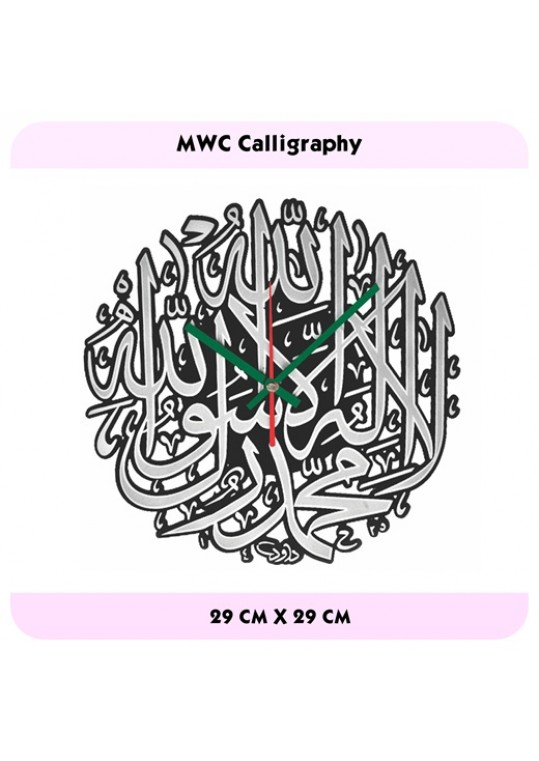 MWC Calligraphy